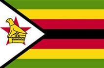 جمهوری زیمبابوه