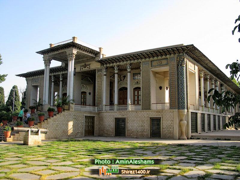باغ عفیفآباد شیراز