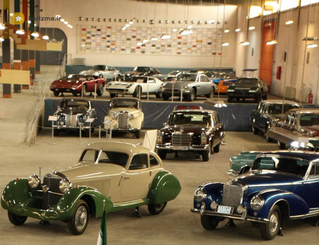 National Car Museum of Iran